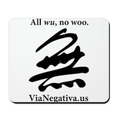 All wu, no woo. Mousepad