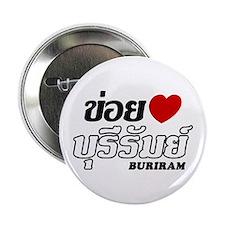 "I Love (Heart) Buriram, Thailand 2.25"" Button"