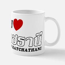 I Love (Heart) Ubon Ratchathani, Thailand Mug