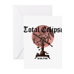 Total eclipse Greeting Cards (Pk of 10)