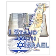 I Stand With Israel Canvas Art