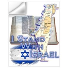 I Stand With Israel Wall Decal