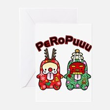 PeRoPuuu10 Greeting Cards (Pk of 10)