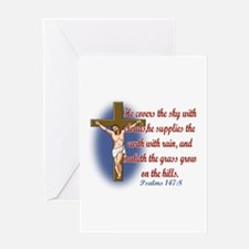 Inspirational Bible sayings Greeting Card