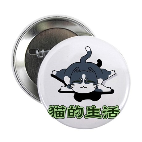 """Cat life 2.25"""" Button (100 pack)"""