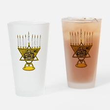 Badass Menorah Drinking Glass