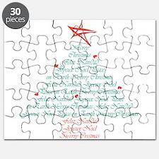 happy holiday tree Puzzle