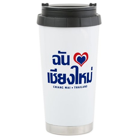 I Love (Heart) Chiang Mai Stainless Steel Travel M