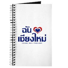 I Love (Heart) Chiang Mai Journal