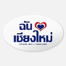 I Love (Heart) Chiang Mai Decal