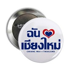 "I Love (Heart) Chiang Mai 2.25"" Button"