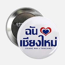 "I Love (Heart) Chiang Mai 2.25"" Button"