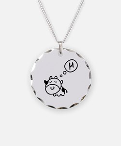Cow says 'mu' Necklace