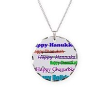 Happy Holiday Necklace