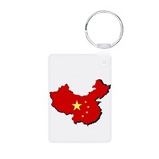 Proudly Banned in China Keychains