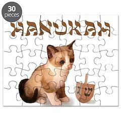 Hanukkah Puzzle