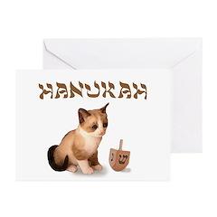 Hanukkah Greeting Cards (Pk of 10)