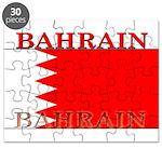 Bahrain Bahraini Flag Puzzle