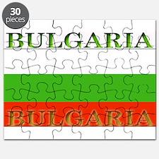 Bulgaria Bulgarian Flag Puzzle