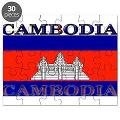 Cambodia Cambodian Flag Puzzle