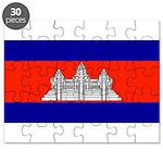Cambodia Blank Flag Puzzle