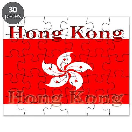 Hong Kong Flag Puzzle
