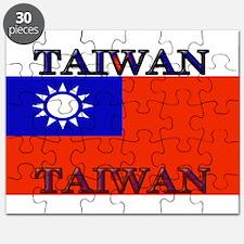 Taiwan Taiwanese Flag Puzzle