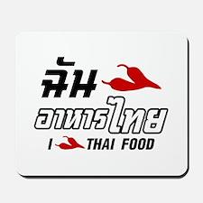 I Chili (Love) Thai Food Mousepad