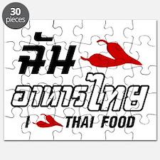 I Chili (Love) Thai Food Puzzle