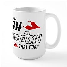 I Chili (Love) Thai Food Mug