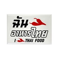 I Chili (Love) Thai Food Rectangle Magnet