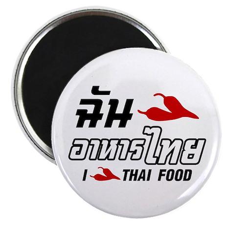 I Chili (Love) Thai Food Magnet