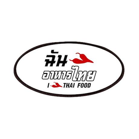 I Chili (Love) Thai Food Patches