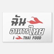 I Chili (Love) Thai Food Decal