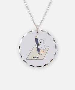 Poet Necklace