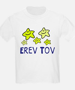 Erev Tov Kids T-Shirt