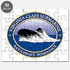 Unique Submarine Puzzle
