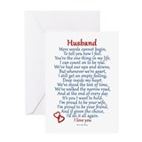Husband Greeting Cards