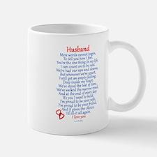 Husband Love Small Mugs