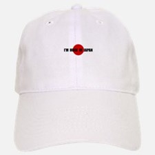 Huge In Japan Baseball Baseball Cap