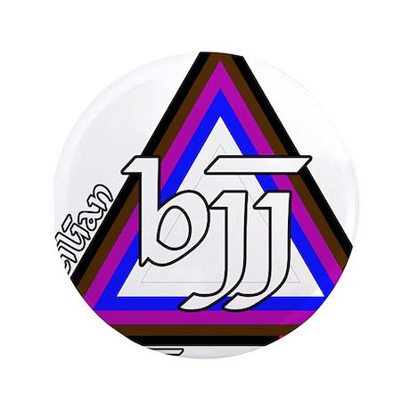 """BJJ - Brazilian Jiu Jitsu - C 3.5"""" Button"""