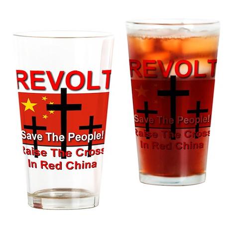 Revolt Drinking Glass
