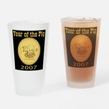 2007 Year of the Pig Drinking Glass