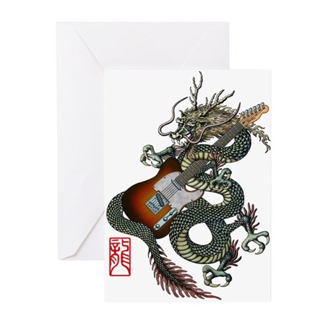 DragonGuitar(T) Greeting Cards (Pk of 20)