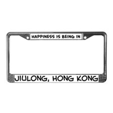 Happiness is Jiulong License Plate Frame