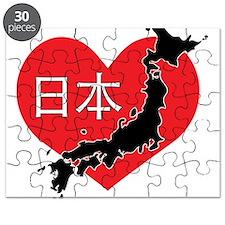Heart Japan Puzzle