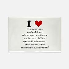 I Love (Heart) Bangkok Rectangle Magnet