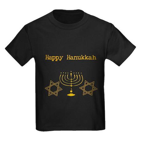 Hanukkah Kids Dark T-Shirt