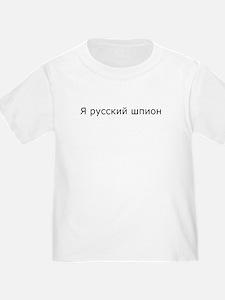 I am a Russian spy T