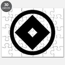 maru ni kuginuki Puzzle